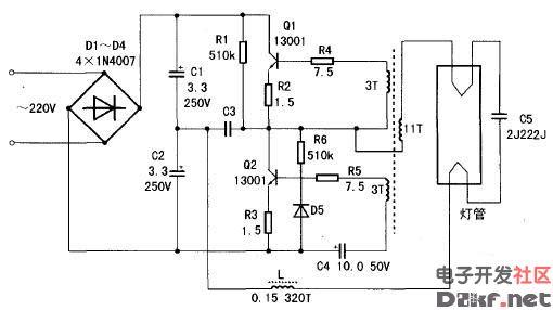 再把l改作变压器,并增加低压整流滤波电路即可.